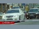 Mercedes S Class & AUDI